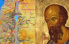 Миссионерская концепция