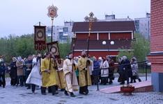 День памяти Всех Святых