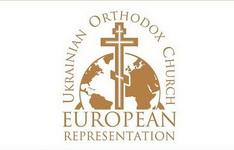 В УПЦ прокомментировали заявление МИД Украины о соблюдении прав верующих в стране