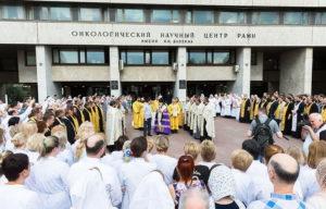 Епископ Пантелеимон и более 50 священников со всей России освятили Онкоцентр им. Н.Н. Блохина