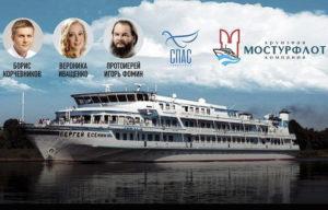 Телеканал «Спас» и «Мостурфлот» запускают совместный проект