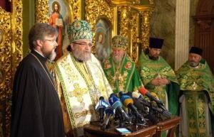 Кипрская Церковь начинает сбор подписей в Европе в защиту прав верующих УПЦ
