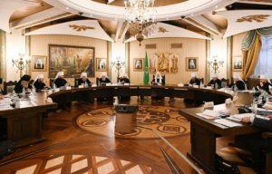 Участие митрополита Мурманского и Мончегорского в заседании Высшего Церковного Совета.