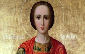 Церковь празднует память святого целителя Пантелеимона.