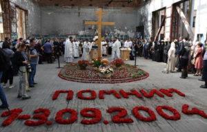 Божественная литургия совершена в стенах школы № 1 г. Беслана