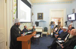 Митрополит Волоколамский Иларион выступил на межрелигиозной конференции, посвященной защите семейных ценностей