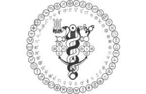 Школа Йога Гуру Ар Сантэма