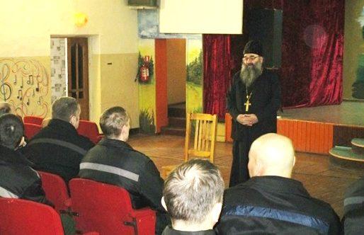 В учреждениях УФСИН завершились мероприятия Недели межрелигиозного диалога