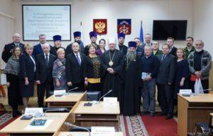 В Мурманске прошли региональные Рождественские парламентские встречи