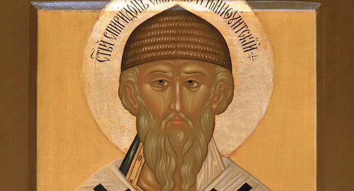 Церковь празднует память святителя Спиридона Тримифунтского