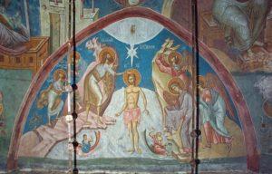 Крещение Господа и Спаса нашего Иисуса Христа. Храм Всех Святых.