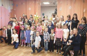 День Крещения Господня в Мурманском центре социальной помощи семье и детям