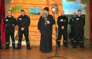 Концерт православной общины осужденных