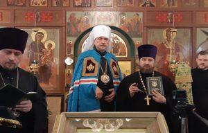 Митрополит Митрофан вручил церковные награды по случаю 25-летия храма