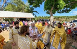 На Филиппинах освящен первый храм Русской Православной Церкви