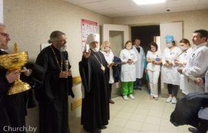 Патриарший экзарх всея Беларуси посетил Минский городской клинический онкологический диспансер