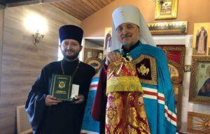 Штатный священник Пантелеимоновского храма награжден медалью