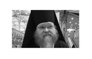 Преставился ко Господу архиепископ Штутгартский Агапит