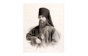 Издательский Совет проведет онлайн-конференцию, посвященную жизни и трудам святителя Феофана Затворника