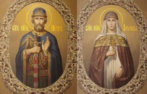 День память святых благоверных князей Петра и Февронии Муромских в храме Всех Святых
