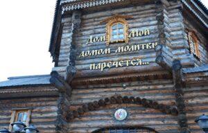 Глава Мурманской митрополии утвержден священноархимандритом особо значимой северной обители