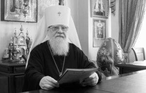 В Мурманской митрополии совершается поминовение новопреставленного митрополита Екатеринодарского и Кубанского Исидора