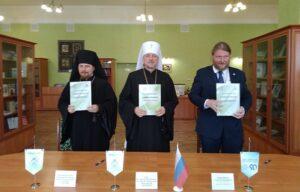 Мурманская митрополия и Кольский Научный центр подписали соглашение о сотрудничестве