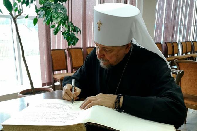 Митрополит Митрофан, председатель Патриаршей комиссии по физкультуре и спорту, совершил рабочую поездку в Сибирь