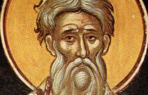 Церковь чтит память священномученика Дионисия Ареопагита