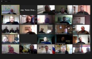 Председатель Синодального комитета по взаимодействию с казачеством провел вебинар с духовниками и атаманами Центрального казачьего войска