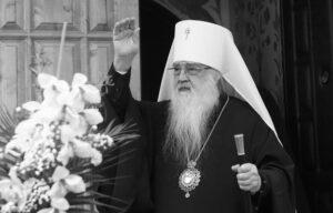 Святейший Патриарх Кирилл выразил соболезнования в связи с кончиной почетного Патриаршего экзарха всея Беларуси митрополита Филарета (Вахромеева)