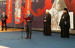 Митрополит Митрофан принял участие в открытии Международного фестиваля спортивных единоборств и боевых искусств