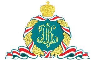 Святейший Патриарх Кирилл поздравил митрополита Порфирия с избранием на Сербский Патриарший престол