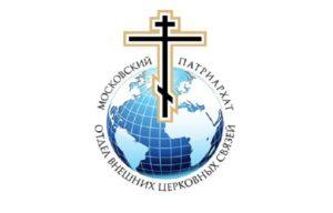 Председатель ОВЦС: Христиане Ближнего Востока и других стран нуждаются и в нашем сочувствии, и в нашей молитве
