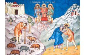 Православные отмечают Неделю о блудном сыне