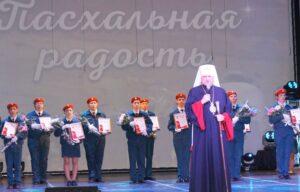 Митрополит Митрофан посетил фестиваль «Пасхальная радость» в Апатитах