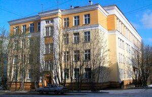 В Мурманске состоится Всероссийская конференция с участием духовенства и научных сотрудников