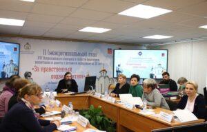 В Мурманске начала работу экспертная комиссия Всероссийского конкурса «За нравственный подвиг учителя»