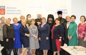 На итоговом заседании комиссии Всероссийского конкурса «За нравственный подвиг учителя» вручены епархиальные награды