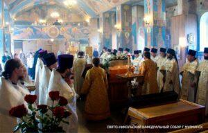Духовенство и миряне Мурманской митрополии поздравили своего Архипастыря с днем тезоименитства