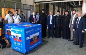 Aнтиохийская Православная Церковь получила российскую вакцину «Спутник-V»