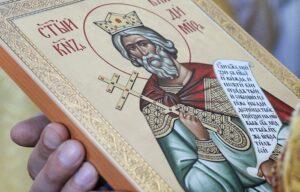 Церковь празднует память святого князя Владимира и День Крещения Руси