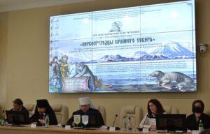 В Мурманской митрополии начали работу XIV Феодоритовские чтения