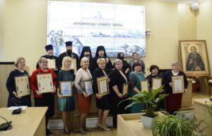 В ходе XIV Феодоритовских чтений состоялось награждение победителей межрегионального этапа Всероссийского конкурса «За нравственный подвиг учителя»