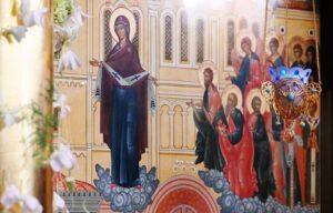 14 октября православные отпразднуют Покров Пресвятой Богородицы